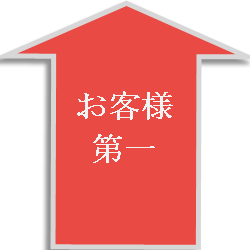 2016-01-05_18-15-36